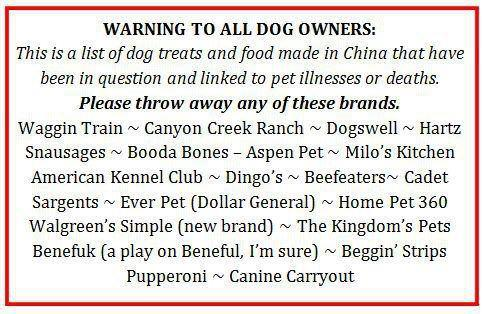 Chinese Dog Treats graphic