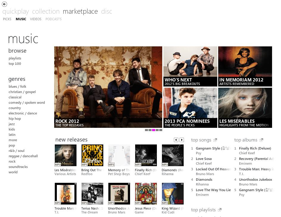Zune marketplace screenshot