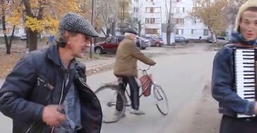 "Still from Russian bicycle ""teleportation"" video"