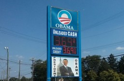 Fake Obama Gas Station Photo