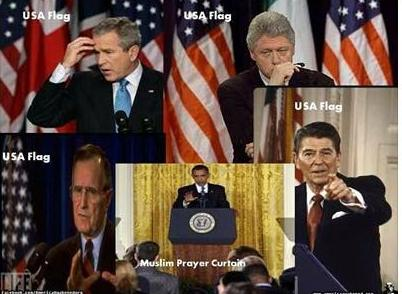 Did Obama install a Muslim Prayer Curtain in the White House?