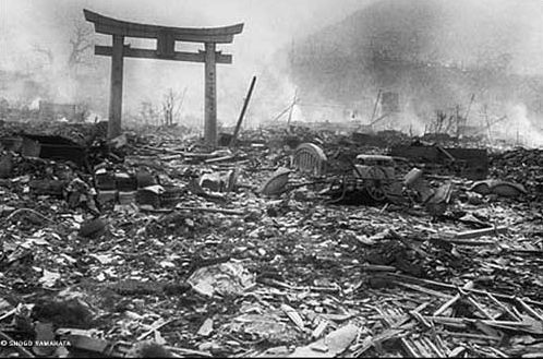 Arch / torii after 1945 Atomic Bomb Blast