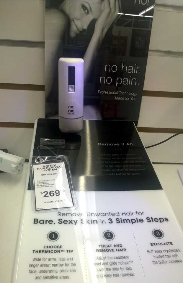 nono pro display at bed bath and beyond