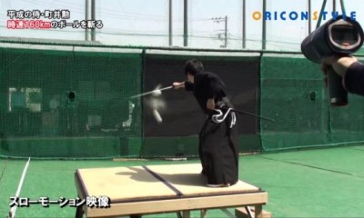 machii sword ball