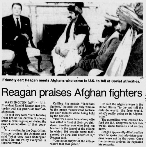 reagan 1983 meeting