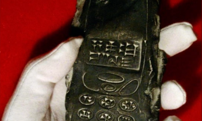 ancient cell phone
